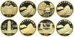 1990年台湾风光(第1组)纪念金币1/2盎司全套4枚 PCGS Proof 69
