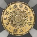 """日本 新五圓金貨 New type 5Yen 明治44年(1911) NGC-AU Details""""Obv Damage"""" 日章面に小さな打痕ある以外 VF+"""