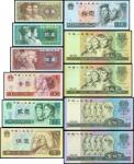 Peoples Bank of China,a set of 4th series renminbi, 1, 2, 5 jiao, 1, 2, 5, 10, 50(1980 and 1990), 10