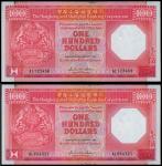 1985年香港渣打银行一佰圆一组2枚,编号AL123456与AL654321,均PMG66EPQ-67EPQ