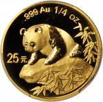 1999年熊猫纪念金币1/4盎司 PCGS MS 69