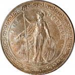 1929/1-B年英国贸易银元站洋一圆银币。孟买铸币厂。GREAT BRITAIN. Trade Dollar, 1929/1-B. Bombay Mint. PCGS MS-65 Gold Shie