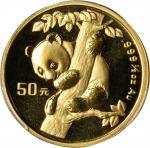 1996年熊猫纪念金币1盎司攀树 PCGS MS 69