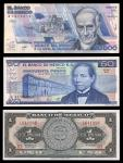 Mexico. A group of more modern Banco Mexico issues. Comprising 1 peso, 1959, 1967, 1969, 1970, 5 pes