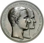 GRÈCE Georges Ier, Roi des Hellènes (1863-1913). Médaille, naissance de Constantin, fils de Georges