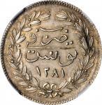 TUNISIA. Tunis. 2 Piastres, AH 1281 (1864). Sultan Abdul Aziz & Muhammad al-Sadiq Bey. NGC MS-65.
