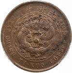 福建省造大清铜币丙午闽十文 PCGS MS 61 FUKIEN: Kuang Hsu, 1875-1908, AE 10 cash