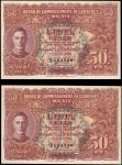 MALAYA. Lot of (2) Board of Commissioners of Currency. 50 Cents, 1941. P-10b. Consecutive. Uncircula