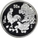1993年癸酉(鸡)年生肖纪念银币5盎司 NGC PF 69