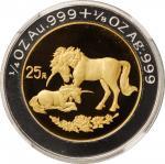 1995年麒麟纪念金银币1/4+1/8盎司 NGC PF 69