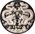 CHINA. 100 Yuan, 1988. Lunar Series, Year of the Dragon. NGC PROOF-67 ULTRA CAMEO.