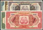民国十八年云南富滇新银行银圆票五枚全