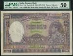 x Government of India, 1000 rupees, ND (1937), serial number A/6 408710, purple, white and green, Ge