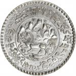 西藏狮图三两银币。 (t) CHINA. Tibet. 3 Srang, BE 16-10 (1936). PCGS MS-63.