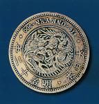 日本明治十二年壹圆银币1枚