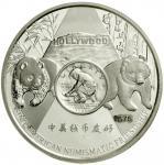 2016年美国钱币协会第一百二十五届安娜海年会1盎司银币 完未流通