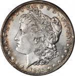 1893年摩根银币 PCGS MS 63