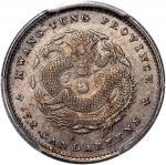 广东省造光绪元宝七分二厘 PCGS  Kwangtung Province, a pair of silver 10 cents and 20 cents, 1890-08