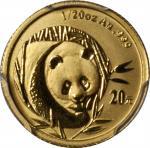 2003年熊猫纪念金币1/20盎司 PCGS MS 69
