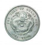 北洋造光绪34年七钱二分卷三铆四 极美
