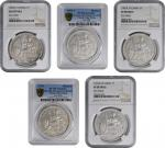 FRENCH INDO-CHINA. Quintet of Piastres (5 Pieces), 1899-1922. All NGC or PCGS Gold Shield Certified.
