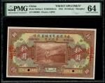 1924年香港国民商业储蓄银行有限公司10元正反面样票,上海地名,编号000000,正面评PMG 64,背面PMG 63(有逼裂痕)