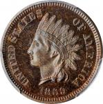 1869 Indian Cent. Proof-66 BN (PCGS).