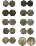 Tibet, Anonymous, Ga-den Tangkas, Type E (1899-1907), (2), Type F (1907-12) (2), AE Quarter-Sho (190