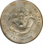 北洋三十四年造光绪元宝七钱二分银币。 CHINA. Chihli (Pei Yang). 7 Mace 2 Candareens (Dollar), Year 34 (1908). PCGS Genu