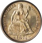 1874-S Liberty Seated Dime. Arrows. Fortin-101. Rarity-4. Micro S. MS-64 (PCGS). CAC.