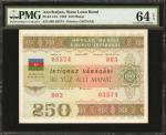 AZERBAIJAN. Azarbaycan Respublikasi. 250 Manat, 1993. P-13A. PMG Choice Uncirculated 64 EPQ.