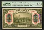CHINA--PROVINCIAL BANKS. Provincial Bank of Kwangtung Province. 100 Dollars, 1918. P-S2405c. PMG Cho