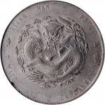 江南省造甲辰七钱二分7前点 PCGS AU Details CHINA. Kiangnan. 7 Mace 2 Candareens (Dollar), CD (1904)
