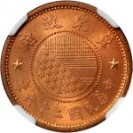 CHINA. East Hopei. 5 Li, Year 26 (1937). NGC MS-65 RD.