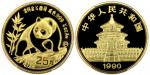 1990年熊猫¼盎司金币,PCGS PR69DCAM,新中国钱币 (1949后)