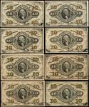 Lot of (8). Fr. 1255 & 1256. 10 Cents. Third Issue. Very Fine to Choice About Uncirculated.