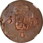 1808年荷兰东印度巴达维亚共和国1/2 Duit 。错版。NETHERLANDS EAST INDIES. Batavian Republic. Mint Error -- Double Struc