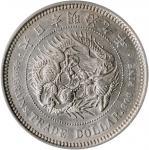 日本明治九年一圆贸易银币。大坂造币厂。 JAPAN. Trade Dollar, Year 9 (1876). Osaka Mint. Mutsuhito (Meiji). PCGS AU-55.