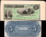 COLOMBIA. Lot of (2) Banco de Marquez. 5 Pesos, ND (ca 1880s). P-S582p1 & S582p2. Front & Back Proof