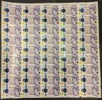 2020年英格兰银行20英镑整版 完未流通