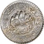 西藏狮图三两银币。 (t) CHINA. Tibet. 3 Srang, BE 16-11 (1937). PCGS MS-63.