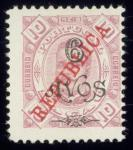 Macau  Stamps 1912 6 avos surcharge on 10r,