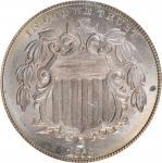 1868 Shield Nickel. FS-902. Reverse of 1868, Variety 2. MS-65 (NGC).