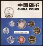 1981年中国人民银行发行普制硬币全套七枚套,带外包装盒,附有鸡年纪念章一枚,完全未使用