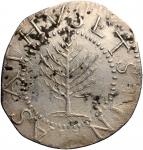 1652 Pine Tree Shilling. Large Planchet. Noe-7, Salmon 6-Dii, W-730. Rarity-6. Without Pellets at Tr