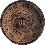 PUERTO RICO. Copper 10 Centimos Pattern, 1890. Barcelona Mint. Alfonso XIII. PCGS SPECIMEN-65 Red Br