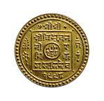 尼泊尔金币一枚