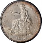 1875-S年美国贸易银元。旧金山造币厂。UNITED STATES OF AMERICA. Trade Dollar, 1875-S. San Francisco Mint. PCGS AU-55
