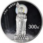 2015年中国佛教圣地(九华山)纪念银币1公斤 NGC PF 70