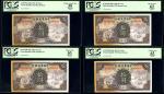 1935年中国农民银行10元4枚一组,包括趣味号KK388333及连号3枚,前者评PCGS Currency 58,其它为PCGS Currency 63